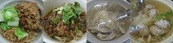 【食】【新北市永和】海爺四號乾麵店3