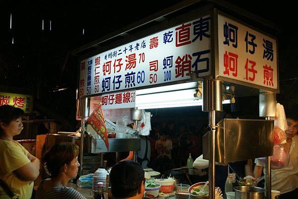 【食】【台北萬華】廣州街好吃的蚵仔煎@東石直銷蚵仔煎1