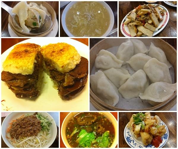 【食】【台北天母】吃餃子@周胖子餃子館1
