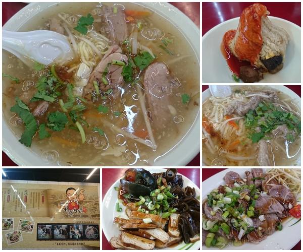 【食】【新北市三重】蔡家北港肉羹