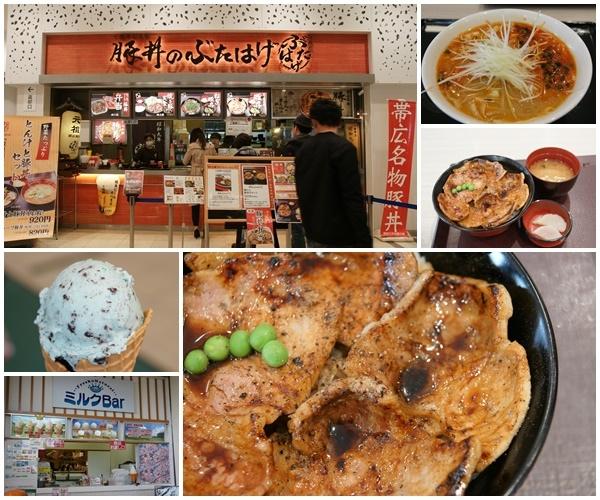 【食】【日本】【北海道札幌】十勝豬肉蓋飯@豚丼のぶたはげ@北海道MITSUI OUTLET.jpg