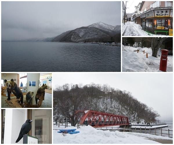 【遊】【日本北海道】支笏洞爺國立公園1