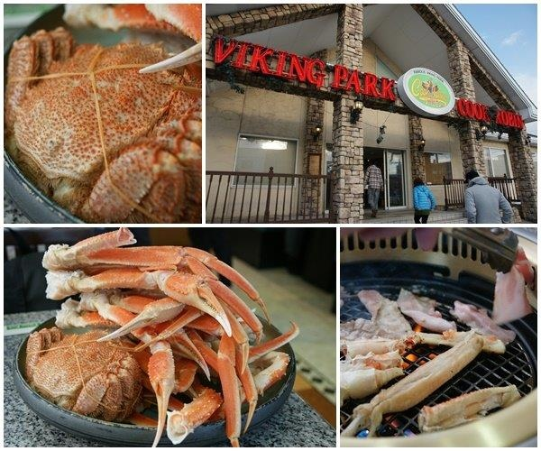 【食】【北海道札幌】Viking Park Robin Cook三大蟹+烤肉+飲料吃到飽1