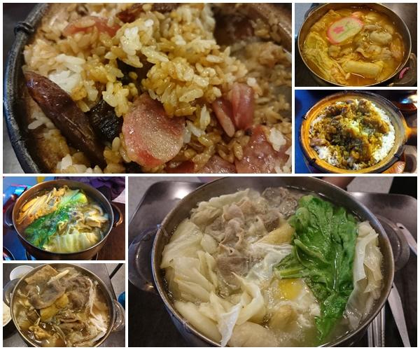 【食】【台北北投】好吃的小火鍋還有港式煲仔飯@鍋加煲1