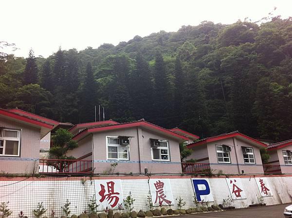 【食】【苗栗縣南庄】春谷休閒農場1