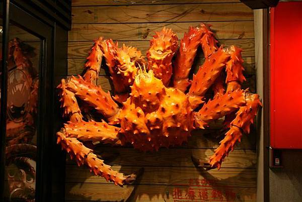 紅蟹將軍1
