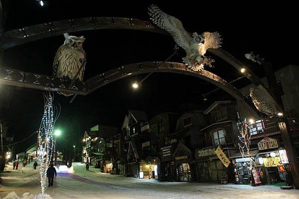 叫我小虎媽【遊】【日本北海道】艾努部落村1