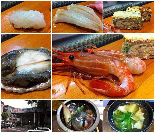 叫我小虎媽【食】【台北士林】士東市場好好玩@阿吉師1