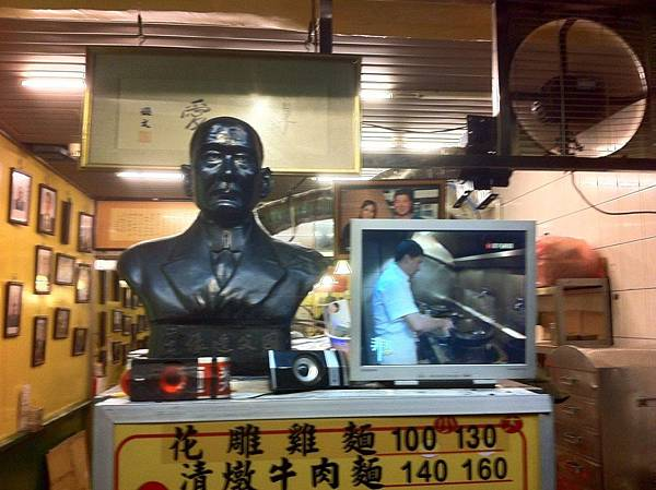 叫我小虎媽【食】【台北中正】老德記手工拉麵店2