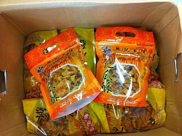 【團購台東】楊記地瓜酥、地瓜蜜1