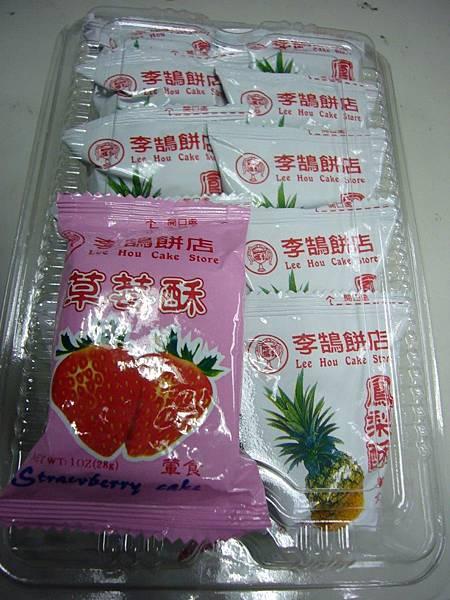 【鳳梨酥】那些年吃過的鳳梨酥 @李鵠餅店
