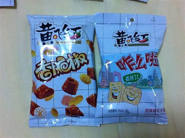黃飛紅香脆椒 & 甜麻辣花脆