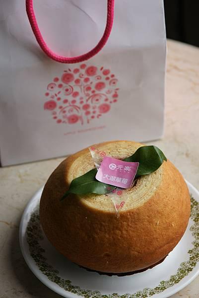 【甜點】元樂年輪蛋糕@草莓蘋果年輪2