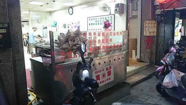叫我小虎媽【食】【台北萬華】相當捨得給料@蘇家肉圓油粿1
