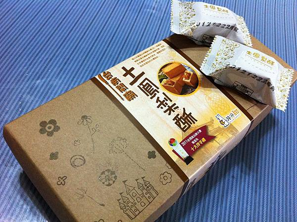 【鳳梨酥】那些年吃過的鳳梨酥_幾分甜 台南關廟土鳳梨酥2
