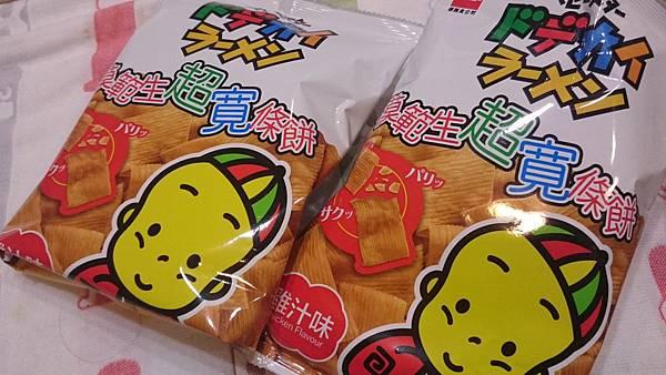 叫我小虎媽【食】模範生點心餅@模範生超寬條餅1