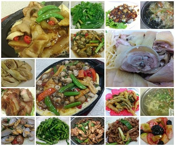 叫我小虎媽【食】【新北市石門】168海鮮超市餐廳