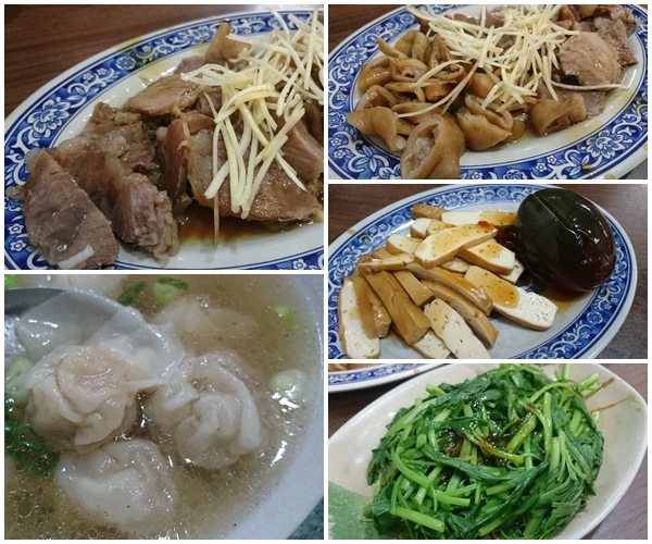 叫我小虎媽【食】【台北大同】老程麵店1