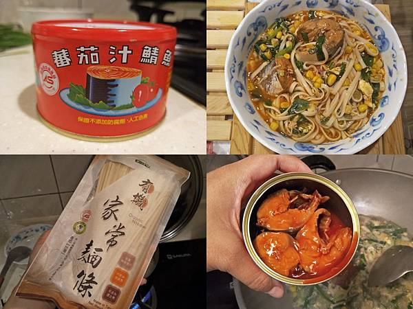 【虎媽廚房】清冰箱料理@茄汁鯖魚麵8