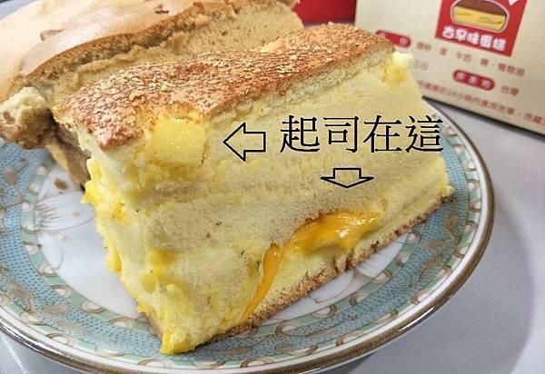 帕瑪森乳酪雙層起司3
