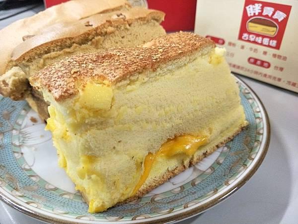 帕瑪森乳酪雙層起司2