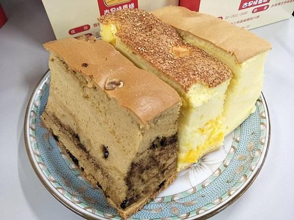 叫我小虎媽【食】【台北士林】好吃的下午茶@胖貢貢古早味蛋糕7