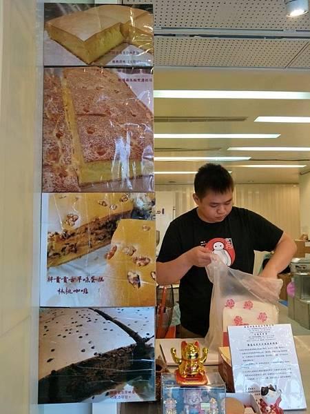 叫我小虎媽【食】【台北士林】好吃的下午茶@胖貢貢古早味蛋糕5