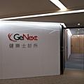 【GeNext健樂士】健康講座@現場快速基因檢測@大江基因旗下2
