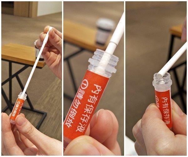 【GeNext健樂士】健康講座@現場快速基因檢測@大江基因旗下5