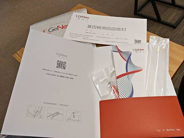 【GeNext健樂士】健康講座@現場快速基因檢測@大江基因旗下6