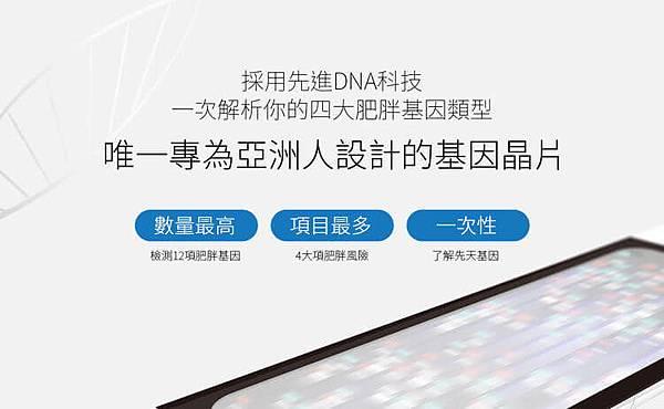 【GeNext健樂士】健康講座@現場快速基因檢測@大江基因旗下13