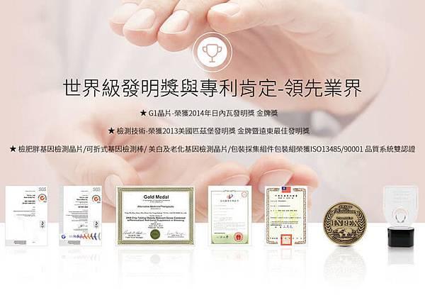 【GeNext健樂士】健康講座@現場快速基因檢測@大江基因旗下12