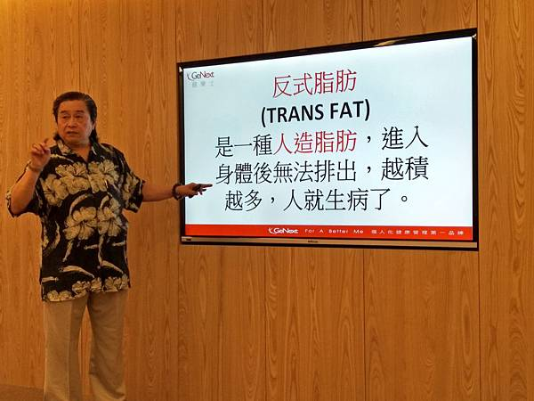 【GeNext健樂士】健康講座@現場快速基因檢測@大江基因旗下14