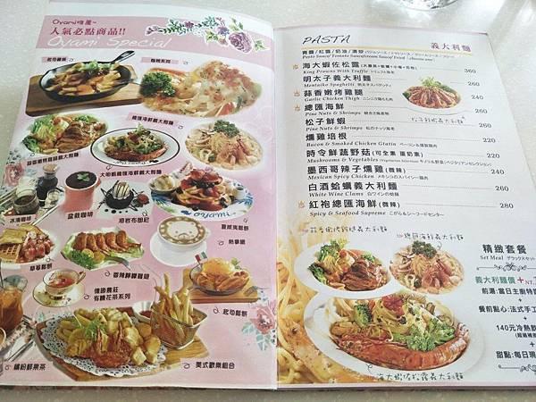 【食】【新北市板橋】舒服自在的美食饗宴@Oyami café新埔店5