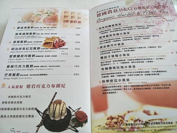 【食】【新北市板橋】舒服自在的美食饗宴@Oyami café新埔店8
