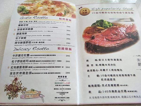 【食】【新北市板橋】舒服自在的美食饗宴@Oyami café新埔店6