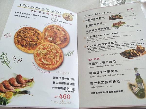 【食】【新北市板橋】舒服自在的美食饗宴@Oyami café新埔店7