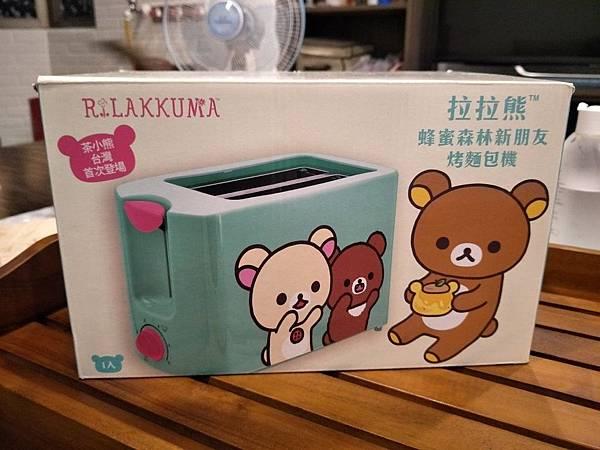 叫我小虎媽【生活】7-11集點活動@RILAKKUMA拉拉熊X茶小熊甜蜜好朋友@拉拉熊蜂蜜森林新朋友烤麵包機@喜瑞果醬2