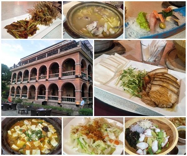 叫我小虎媽【食】【新北市淡水】百年歷史的洋樓@淡水紅樓中餐廳1