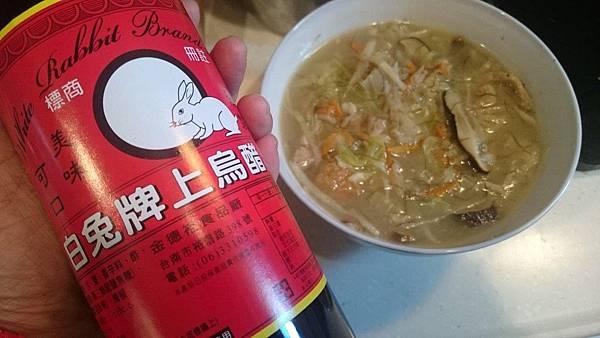 【虎媽廚房】扁魚白菜羹7