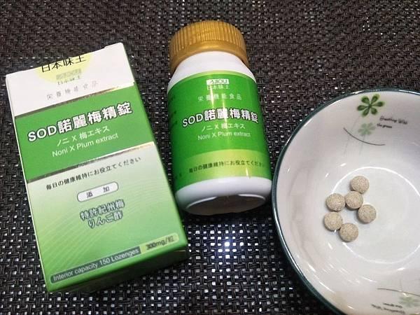 【生活】梅精錠/改善新陳代謝/鹼性體質@日本味王4