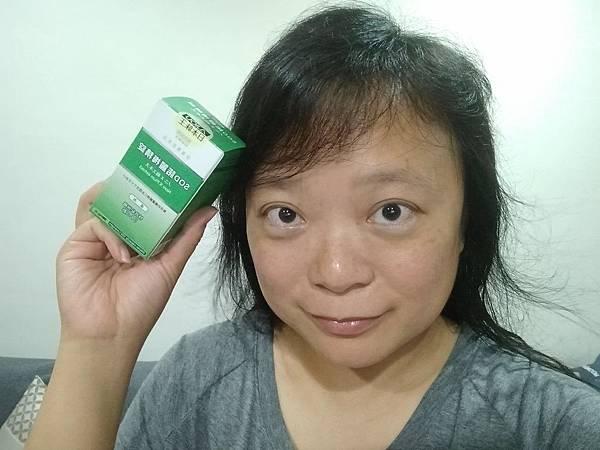 【生活】梅精錠/改善新陳代謝/鹼性體質@日本味王5