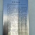 叫我小虎媽【遊】【屏東縣恆村】最南端的燈塔@鵝鑾鼻燈塔12.jpg
