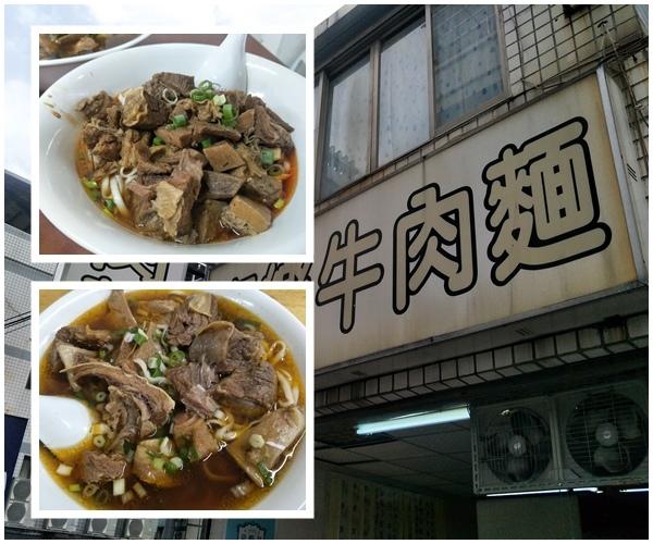 叫我小虎媽【食】【新北市淡水】淡水捷運站前的超值牛肉麵店@喜樂牛肉麵6.jpg