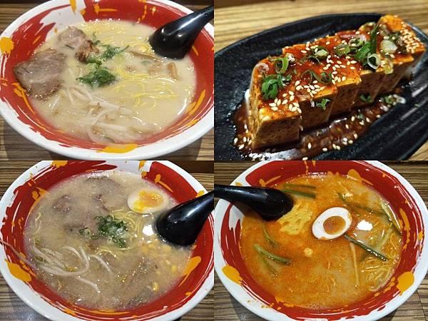 叫我小虎媽【食】【台北北投】豚將日本拉麵