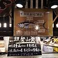 叫我小虎媽【食】【屏東縣東港】來東港漁港吃海鮮@王匠生魚片專賣6.jpg