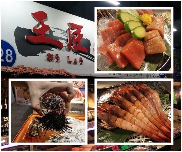 叫我小虎媽【食】【屏東縣東港】來東港漁港吃海鮮@王匠生魚片專賣1.jpg