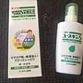 悠斯晶S乳液產品1