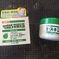悠斯晶S乳霜產品1