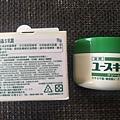 悠斯晶S乳霜產品2